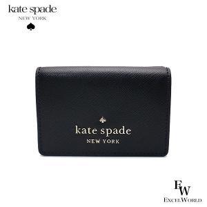 ケイトスペード 財布 レディース 三つ折り財布 WLR00133 001 kate spade レザー ブラック エクセルワールド ウォレット おしゃれブランド プレゼントにも excelworld