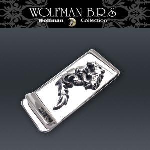 ウルフマンBRS WOLFMAN B.R.S ウルフマン マネークリップ wo-mc-9 エクセルワールド アクセサリー ブランド プレゼントにも|excelworld