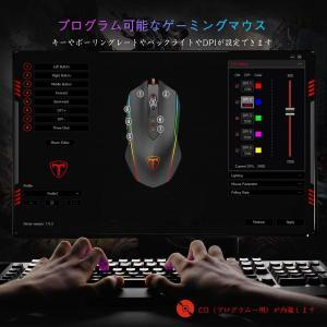Qtuo ゲーミングマウス光学式 usb有線 マウス1680万色のRGBライト/最大7200DPI ...