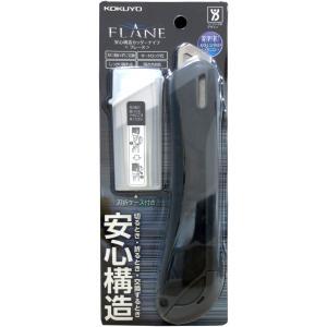 コクヨ カッター フレーヌ 大型 黒 HA-S200D
