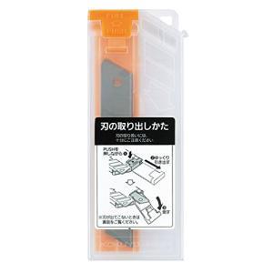 コクヨ カッター 替刃 フレーヌ 安心構造 大型 フッ素コート刃 5枚 HA-S250-5