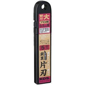 ムラテックケーディーエス(Murateckds) カッター大型用替刃 LB?5BS 5入