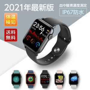 スマートウォッチ H2 体温計、血中酸素、血圧測定、大画面、着信、iphoneandroid、保証有、アップルウォッチ
