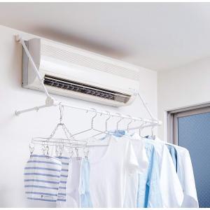 ・壁掛けタイプのエアコンに引っ掛けるだけ! ・エアコンの風で洗濯物を素早く乾かします。 ・使わない時...