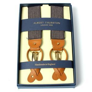 ブラウンのヘリンボーン柄のサスペンダー  渋みのある色みがエレガントな商品。 ブラウンのスーツに合わ...