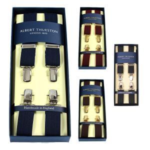 1820年以来、英国の紳士達に愛用され続ける、サスペンダーのトップブランド  ALBERT THU...