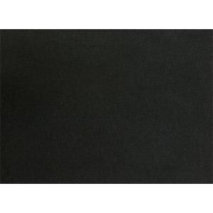 EXCY 8900 ブラック(色番: BK) 単位10cm [EXCYの裏地]|excy