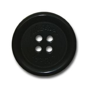 ミラノナット (色番: 9) 20mm [EXCYナットボタンシリーズ]|excy