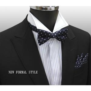 ベスト EXCY FORMAL  メンズ ストライプウイングカラーシャツ、蝶ネクタイ、チーフ3点セット 日本製 excy