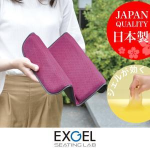 新製品 クッション エクスジェル モバイルクッションM MOB01 日本製 携帯用 座布団 旅行 痔...