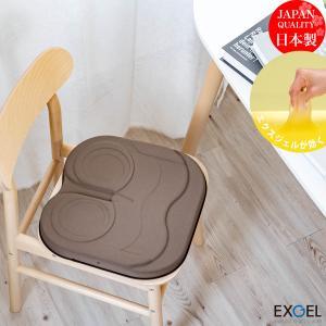 新製品 エクスジェル メーカー公式 EXGEL ザ・アウルスタンダード OWT10 日本製 クッショ...