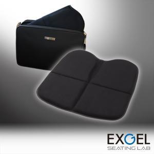 クッション エクスジェル EXGEL たび・ざぶL TBZ01 日本製 携帯用 座布団 旅行 痔 腰痛 ギフト|exgel