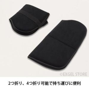 クッション エクスジェル EXGEL たび・ざぶL TBZ01 日本製 携帯用 座布団 旅行 痔 腰痛 ギフト|exgel|02