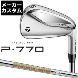 【メーカーカスタム】TaylorMade(テーラーメイド) P770 アイアン 2020 単品(#3...