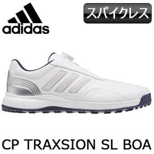 【あすつく可能】adidas(アディダス) CP TRAXION SL BOA -トラクション エス...