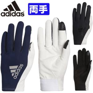 adidas(アディダス) ウィンドプルーフ ペアグローブ (両手用) IUH98