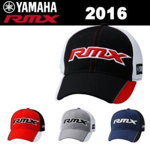 YAMAHA(ヤマハ) RMX キャップ Y16CPR