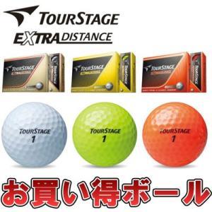 BRIDGESTONE(ブリヂストン) TOURSTAGE EXTRA DISTANCE −エクストラ ディスタンス- ゴルフボール (12球)