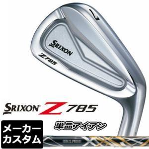 【メーカーカスタム】ダンロップ SRIXON Z785 アイアン 単品(#3、#4、AW、SW) N...