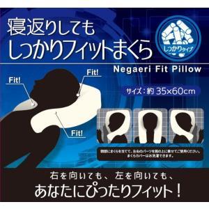 まくら フィット モリシタ(寝返してもしっかりフィットまくら ハードタイプ アイボリー)硬め しっかり まくら マクラ ピロー 寝具 送料無料|exis