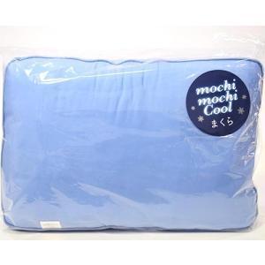 まくら モリシタ(ポリエステル枕 もっちりクール ブルー)マクラ ピロー 寝具 37x85cm ひんやり 冷感 送料無料|exis