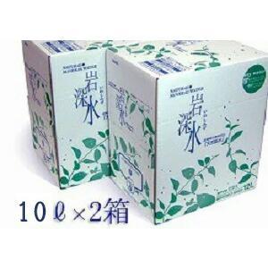 水 ミネラルウォーター ナチュラルミネラルウォーター 岩深水(いわしみず) 10Lボックス×2箱セット exis