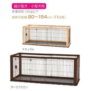 木製スライドペットサークル レギュラー 小型犬用|exis