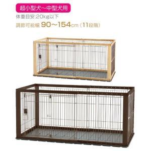 木製スライドペットサークル ワイド 小型犬用〜中型犬用|exis