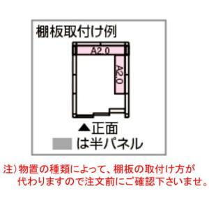 ヨド物置 オプション 別売棚 A2.0型 exis