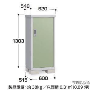 イナバ物置 アイビーストッカー BJX-065C 全面棚タイプ 関東送料無料 一部地域組立対応可  屋外収納庫 小型物置 exis