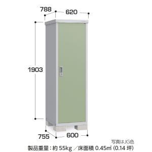 イナバ物置 アイビーストッカー BJX-067E 全面棚タイプ 関東送料無料 一部地域組立対応可  ...