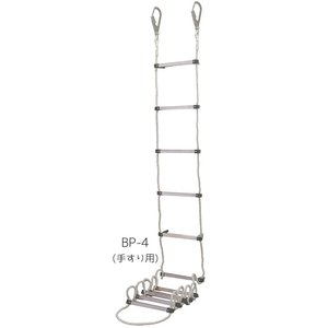 【送料無料】アルインコ TITAN蛍光避難はしごBP-4(手すり用) 対象階:2F|exis