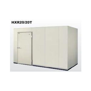 【配送・設置込】ALINCO 玄米 プレハブ低温貯蔵庫 チルドタイプ 2.0坪 HXR20T|exis