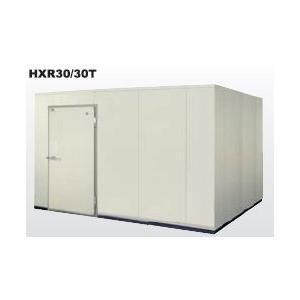 【配送・設置込】ALINCO 玄米 プレハブ低温貯蔵庫 チルドタイプ 3.0坪 HXR30T|exis