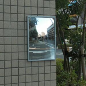 ダイマツ マジカルミラー(MC-M タテ)220×300mm|exis