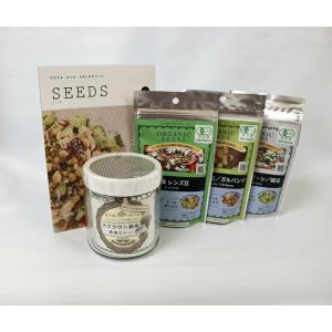 発芽豆栽培スターターキット GFP0002 グリーンフィールドプロジェクト ブロッコリースプラウト オーガニック スプラウト 有機種子 キッチン 送料無料|exis