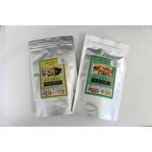 カイワレスプラウト 詰め替え種子 GFP0004 グリーンフィールドプロジェクト ブロッコリースプラウト オーガニック スプラウト 有機種子 送料無料|exis