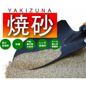 焼砂 約15kg|exis