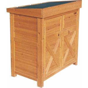 木製物置 収納庫 ガーデンストア0906|exis