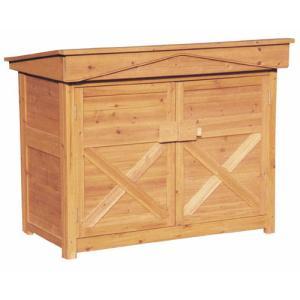 木製物置 収納庫 ガーデンストア1308|exis