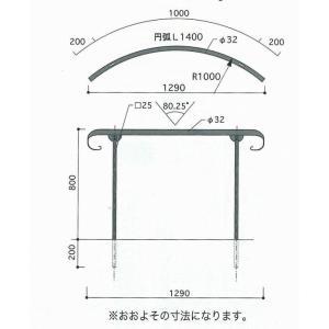 アプローチ手すりカーブ10型セット(34143)|exis