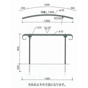 アプローチ手すりカーブ25型セット(34144)|exis