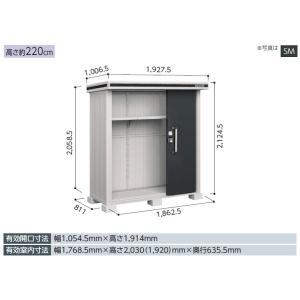 ヨド物置エルモ LMD-1808 標準高 一般・積雪共用型  中・大型物置 屋外 物置き 送料無料 exis