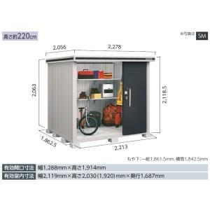 ヨド物置エルモ LMD-2218 標準高 一般型  中・大型物置 屋外 物置き 送料無料 exis