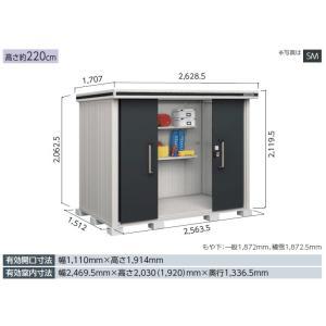 ヨド物置エルモ LMD-2515 標準高 一般型  中・大型物置 屋外 物置き 送料無料 exis