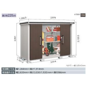 ヨド物置エルモ LMD-2911 標準高 一般型  中・大型物置 屋外 物置き 送料無料 exis