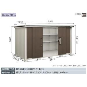 ヨド物置エルモ LMD-3618 標準高 一般型  中・大型物置 屋外 物置き 送料無料 exis