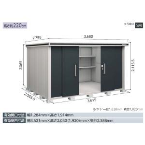 ヨド物置エルモ LMD-3625 標準高 一般型  中・大型物置 屋外 物置き 送料無料 exis