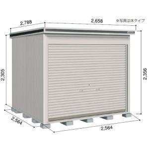 ヨド物置エルモシャッター LOD-2525HF 床タイプ 一般型 基本棟  中・大型物置 バイク保管対応 屋外 送料無料 exis