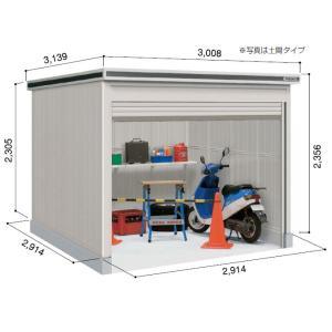 ヨド物置エルモシャッター LOD-2929HD 土間タイプ 一般型 基本棟  中・大型物置 バイク保管対応 屋外 送料無料 exis